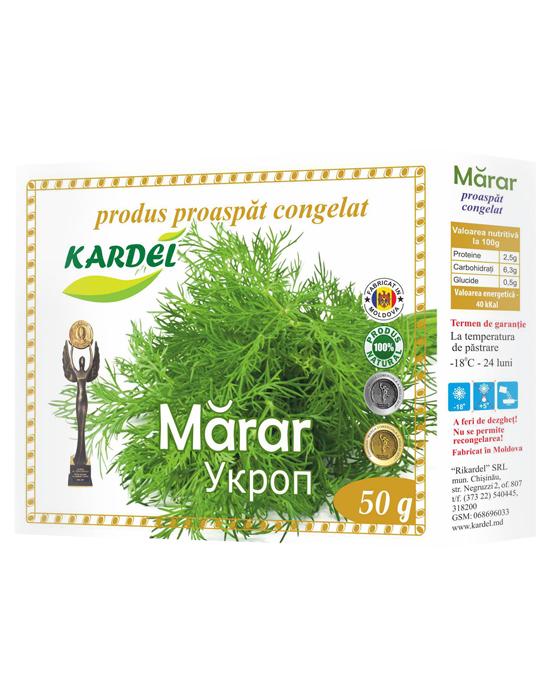 marar_rom
