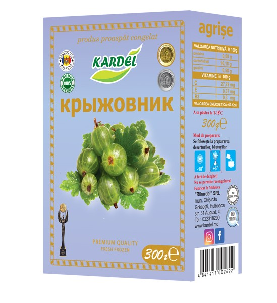Agrise_rus